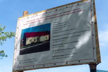 В Осколе продолжается строительство амбулатории общей практики