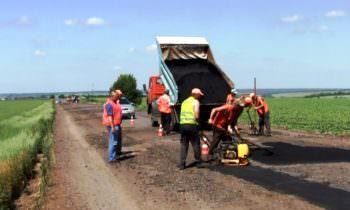 Начат ремонт дорог местного значения в Изюмском районе