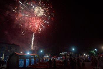 День города Изюма 2019 - фотоотчет