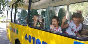 Новый школьный автобус получила школа на последний звонок в этом году