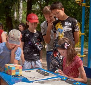 В Изюме отметили День Молодежи - фото