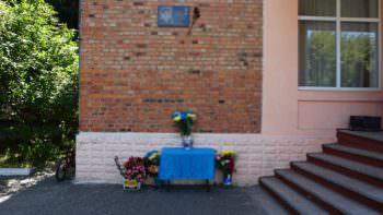 В Изюме почтили погибшего под Луганском земляка