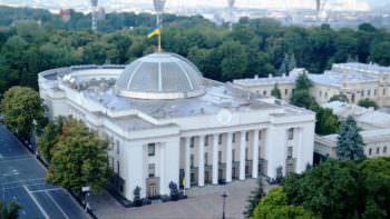парламент украина, Киев