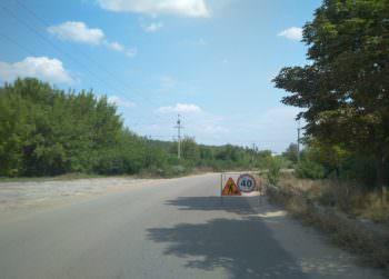Начался капитальный ремонт дороги в сторону села Капитоловка
