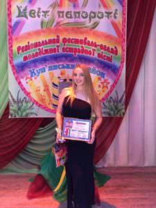 В Купянском районе прошел фестиваль-смотр «Цвет папоротника»