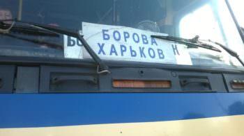 Из-за разбитых дорог в Боровском районе рейсовый автобус будет ездить в Харьков через Изюм