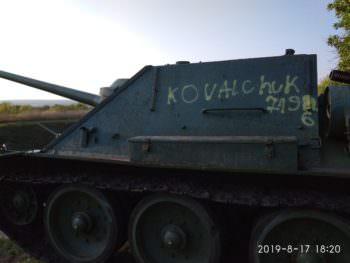 """В Изюме на горе """"Кремянец"""" вандалы повредили памятник"""