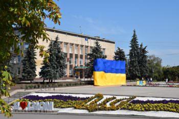 День Государственного флага Украины в городе Изюме