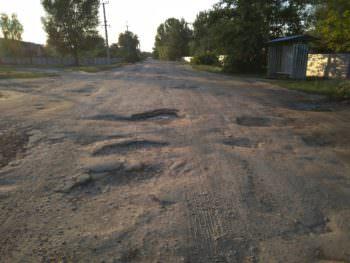 Дорога к с Капитоловка после капремонта осталась в ужасном состоянии