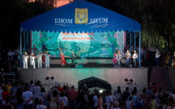 День независимости Украины в городе Изюме - фото