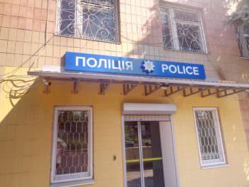 Изюмский отдел полиции