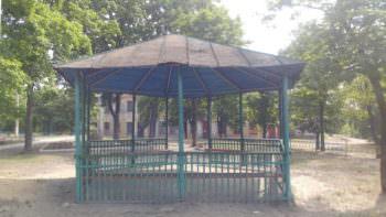 Как выглядит парк Железнодорожника - фото