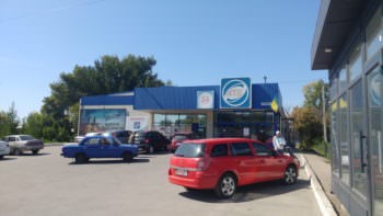 """Супермаркет """"АТБ"""" в районе железнодорожного рынка"""
