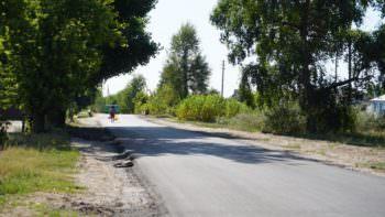 В Изюме капитально отремонтируют часть дороги поулице Островской