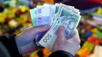 Какую зарплату в среднем получают на Изюмщине деньги