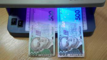 Осторожно: Город Харьков заполонили фальшивые деньги
