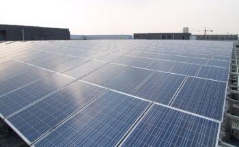 В Изюме на территории бывшего ИТРЗ построят солнечную электростанцию