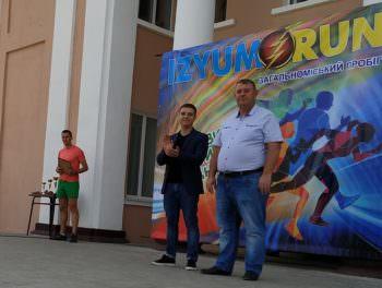 Легкоатлетический пробег ко дню физкультуры и спорта Украины прошёл в г. Изюме - фото