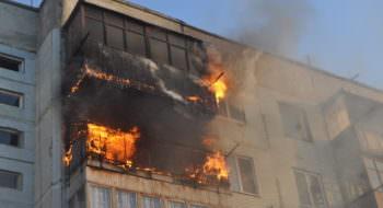 Пожары в городе Изюме