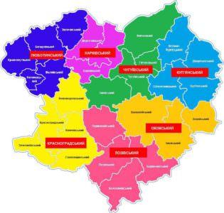 Изюмский район хотят укрупнить, а Харьковскую область переделить