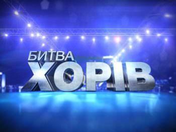 В ГДК состоится концерт-конкурс хоровых коллективов
