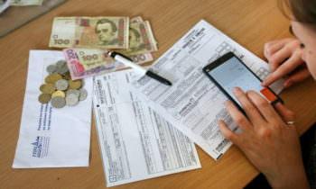 Изменения при назначения жилищных субсидий с 1 октября 2019 г.