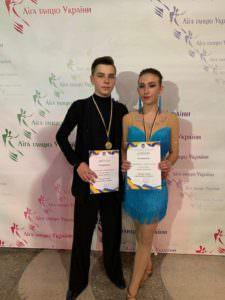 Киевские трофеи «Элегии»