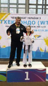 Юная Изюмчанка стала чемпионкой Украины по тхэквондо ВТФ