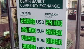 Курс доллара падает - что делать, куда бежать