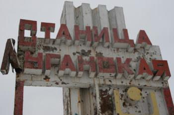 Через автостанцию «Изюм» стало легче выехать в Станицу Луганскую