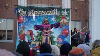 В Изюме открыли Главную Новогоднюю елку города