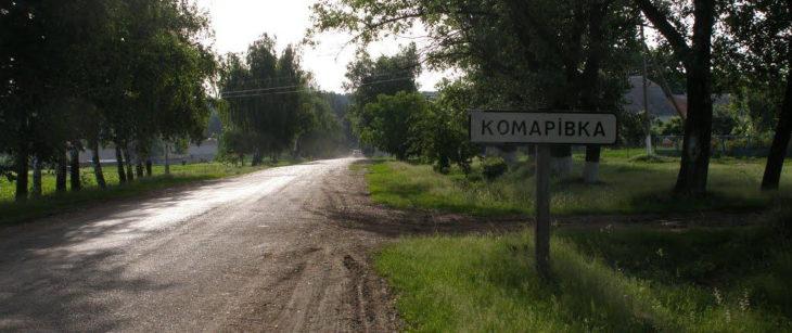 Расписание движения автобусов в село Комаровка и обратно