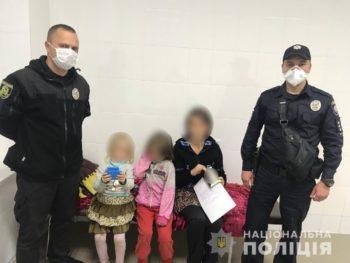 Женщина с малышами благополучно нашлась на ж/д вокзале Изюма