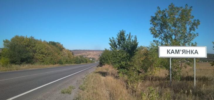 Розклад руху автобусів в село Кам'янка і назад