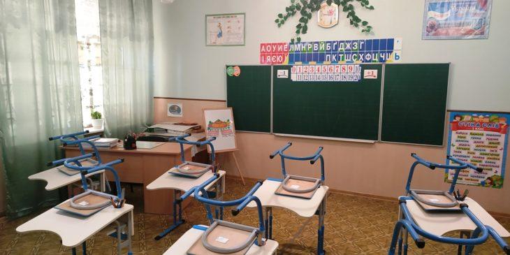 Изюмские школы готовятся к приему детей в условиях карантина