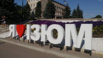 Больных на коронавирус изюмчан все чаще увозят в Харьков - уже 30 случаев