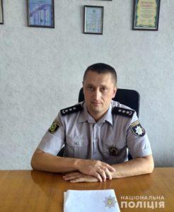В Изюмском отделе полиции назначен новый руководитель