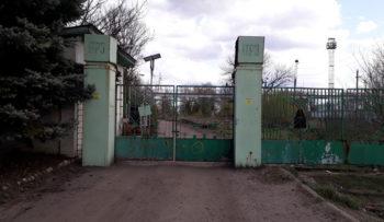 История Изюмского тепловозоремонтного завода