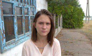 В Боровой пропала девочка-подросток (фото)