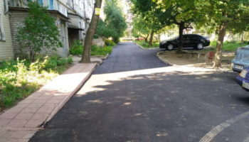 Новый асфальт появится на участках тротуара в р-н. пл. Садовой