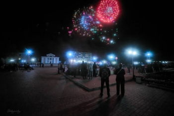 День города Изюма 2020 год - фото