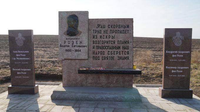 За селом Каменка установили памятник декабристу (фото)