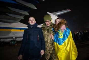 Умер житель Изюма, освобожденный из плена ДНР