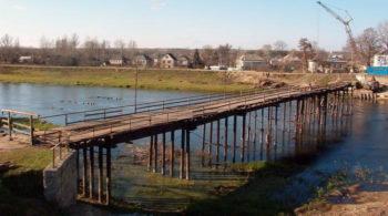 Пешеходный мост через реку Северский Донец в Изюме - История