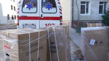 В Изюмскую ЦГБ привезли еще 15 кислородных концентраторов