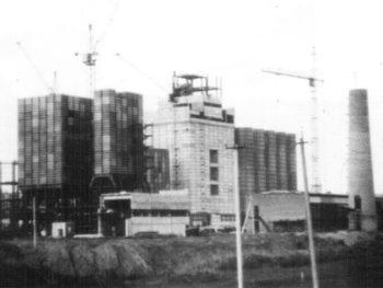 Изюмский комбинат хлебопродуктов - История