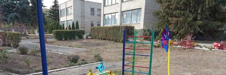 В Изюме капитально отремонтируют детский сад