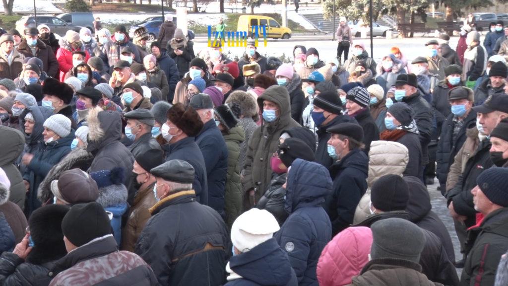 В Изюме состоялся митинг против повышения коммунальных тарифов   Город Изюм  Информационный
