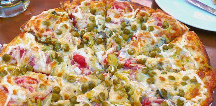 Пицца Чиполлино