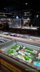 "Супермаркет ""АТБ"" в районе центрального рынка"